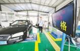 济南的车主?#20146;?#24847;啦!这5家机动车排放检验机构已可按新标准进行验车