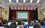 济南市第二次全国污染源普查产排污核算方法培训会圆满完成