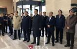 国务院国资委主任、党委副书记肖亚庆来济南考察?