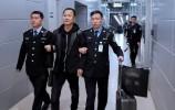 外逃25年的红通人员袁国方回国投案