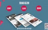 """济南都市频道官方微信号荣获""""影响中国传媒""""2018年度最具影响力新媒体"""