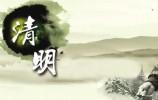 共青團濟南市委倡議:青年應領風氣之先 文明祭祀平安清明