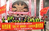进度条65.4%!济南轨道交通3号线最新建设进展