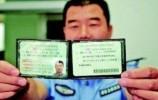6月起小车驾照可全国一证通考 在济考驾照无需居住证