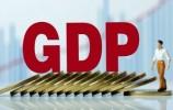 一季度中國GDP為21.34萬億元,同比增長6.4%