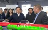 王忠林:抢抓新一轮科技革命机遇 大力发展高端前沿产业