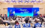 第四届中国—中亚合作对话会开幕