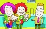 济南市民医保服务迎多项利好!生育保险业务实现全城通办