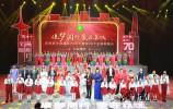 追梦同行 爱在泉城!市残联举办庆祝新中国成立70周年暨第29个全国助残日公益演出