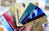 银行喊你更新个人信息 不配合者账户或受限