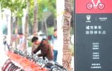 六部门:共享汽车、共享单车企业原则上不收用户押金