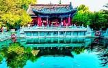 """519""""中国旅游日"""" 济南24家景区免费或半价 快约起来!"""