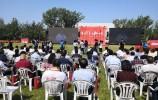 市中区庆祝新中国成立70周年主题活动启动