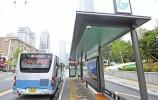 济南公交新增南部山区电子车票发售网点一处 全城办卡地点看这里