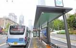 5月20日起 济南公交新增南部山区电子车票发售网点