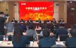 改革为中国重汽注入发展新动能