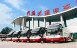济南长途汽车总站全面预售端午假期客票