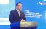 第一届国际食品安全与营养健康论坛在济举行 孙述涛出席并致辞