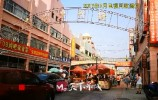 问政回声 | 拆!长清文昌步行街后区违建立即拆除 绝不手软!