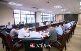 """济南市安排部署""""两考""""保障工作"""