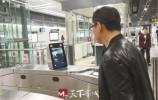 刷脸就能乘地铁!人民日报点赞济南的新生活 新体验