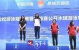 央视:全国马拉松游泳冠军赛在济南大明湖开赛