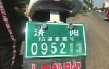 """济阳电动车启动""""分类挂牌"""" 省市仍未出台挂牌实施细则"""