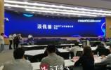 济南首个5G试验网启用 5G预商用全面展开