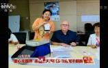 央视:??大爱无国界 济南连续两天两例涉外捐献干细胞
