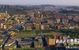 无人机飞跃泉城 看晴空万里的济南啥样