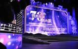 """""""我的泉城我的歌""""泉城主题歌曲歌咏大赛颁奖晚会 即将呈现济南人面前"""