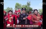 """济南又上央视啦!这场""""快闪""""燃爆大明湖"""