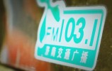 【1031綠絲帶飄起來   暢行趕考路】同學,綠絲帶已送達,請查收!