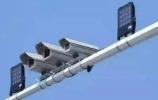 注意!济青北线测速设备点位有变化 6月11日8时正式启用