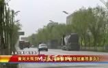 济阳北将再建一座黄河大桥!