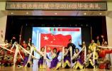 """泪目!""""感恩成长,放飞梦想""""济南西藏中学2016级毕业典礼圆满礼成"""