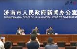 两岸新旧动能转换高峰论坛将于6月18日在济南举办