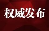 2019年济南市历下区义务教育阶段学校招生工作意见来了