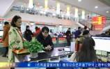 问政 | 历城企业要以潍坊企业的名义申报项目因济南开不了函?历城区副区长:杜绝此类情况再次发生
