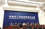 """北京世园会""""济南市日""""活动22日举行!四大亮点等你撩"""