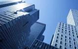 关于加强市属企业主业管理工作的实施意见
