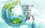 关于印发济南市打好饮用水水源水质保护攻坚战作战方案的通知