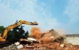 济南市2019年全面深化拆违拆临建绿透绿工作实施方案的通知