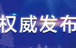 济南各区县5月份扬尘污染治理情况挂牌公示!来看哪个区红牌最多?!