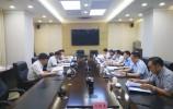 马玉星主持召开十二届区委第83次常委会会议