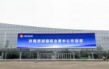 山东文博会携手济南西部国际会展中心9月等你来!