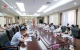 济南市政府党组(扩大)会议召开 传达学习习近平总书记重要讲话精神