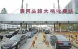 """济南搬走城外国省道""""门神""""花了10年,仅剩济阳收费站"""