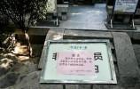 济南环城景区泉水浴场今起暂时关闭 现泳池已抽干市民表示理解