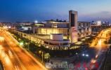 新地标引爆会展经济 济南西部国际会展中心即将交付 济南跻身一线会展城市